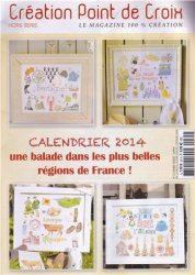 Creation Point de Croix Hors-Serie Calendrier 2014