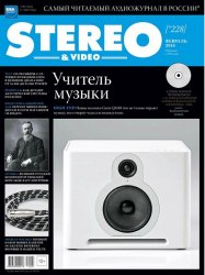 Stereo & Video �2 (������� 2014)