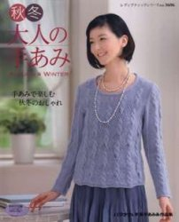 Woman's Handknit �3606 2013