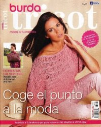 Tricot №1 2013