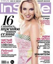 InStyle �2 (������� 2014)