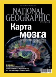 National Geographic �2 (������� 2014) ������