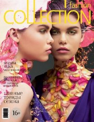 Fashion Collection №3 2014