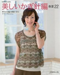 Lets Knit Series № 80392