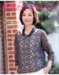 Lets Knit Series 80391 vol.16 2014