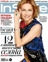InStyle �4 (������ 2014)