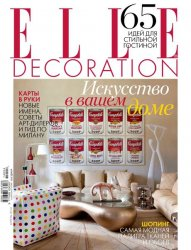 Elle Decoration №4 (апрель 2014)
