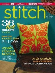 Interweave Stitch - Summer 2014