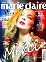 Marie Claire �5 (��� 2014) ������