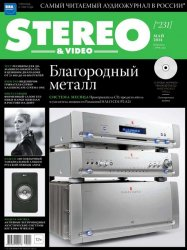 Stereo & Video �5 (��� 2014)