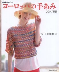 Let's Knit Series � 80399 2014