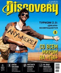 Discovery �5 (��� 2014)