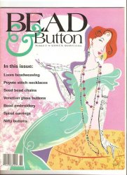 Bead & Button �3 1994
