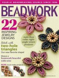 Beadwork  June-July 2014