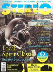 Stereo Video & Multimedia №3 (март 2014)