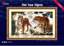 DOME №100706 The Two Tigers