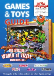 Games and toys. Guide (January 2013)