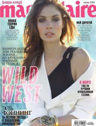 Marie Claire �6 (���� 2014) ������
