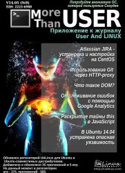 UserAndLINUX. More than user №9 (май 2014)