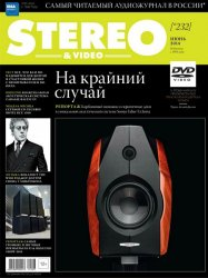Stereo & Video �6 (���� 2014)