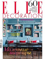 Elle Decoration №6 (июнь 2014)