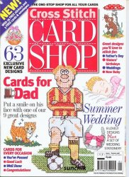 Cross Stitch Card Shop �1 1998