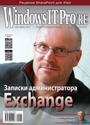 Windows IT Pro/RE №6 (июнь 2014)