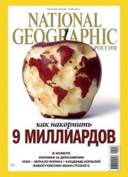 National Geographic �5 (��� 2014) ������