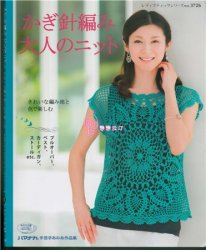 Let's Knit Series № 3726 2014