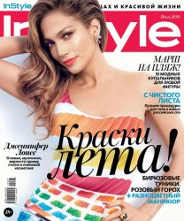 InStyle �7 (���� 2014)