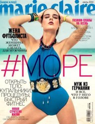 Marie Claire �7 (���� 2014) ������