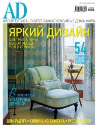 AD/Architectural Digest №7 (июль 2014)