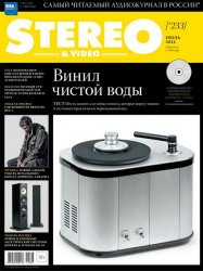 Stereo & Video �7 (���� 2014)