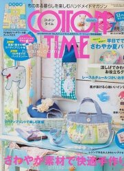 Cotton Time №7 2014