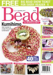 Bead №53 (April-May 2014 / UK)