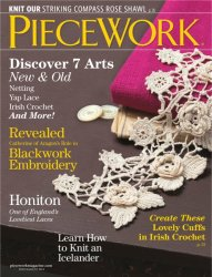 PieceWork �4 (July-August 2014 / USA)