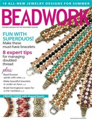 Beadwork №5 (August-September 2014 / USA)