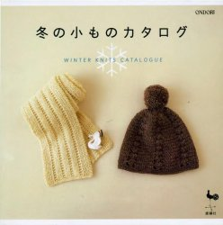 Ondori Winter Knits Catalogue 2008 (Cape + Ponchos and shawls + Mittens)