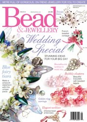 Bead №54 (June 2014 / USA)