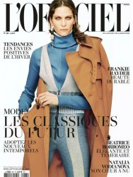 L'Officiel �987 (Aout 2014 / France)