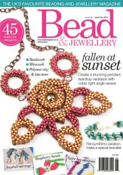 Bead №55 (June-July 2014 / USA)