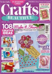 Crafts beautiful №3 2014