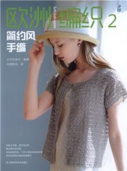 Let's Knit Series № 71333 2014