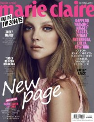 Marie Claire �9 (�������� 2014) ������