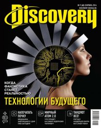 Discovery �9 (�������� 2014)
