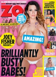 Zoo №542 (August-September 2014 / UK)