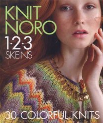 Knit Noro 1-2-3- Skeins