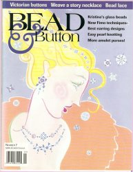Bead & Button �7 1995