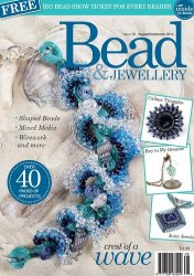 Bead Magazine №56 August-September 2014