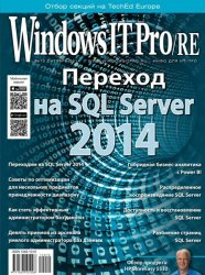Windows IT Pro/RE №10 (октябрь 2014)